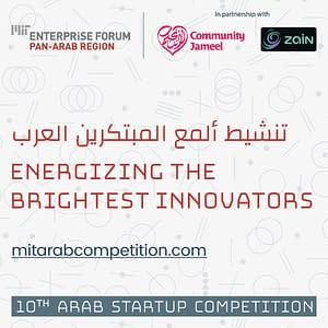 MIT Arab Competition Startup Maroc